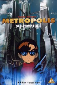 No Image for METROPOLIS (MANGA)