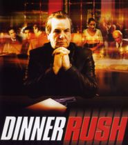 No Image for DINNER RUSH