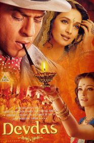 No Image for DEVDAS
