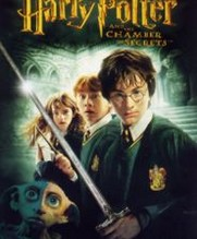 No Image for HARRY POTTER AND THE CHAMBER OF SECRETS