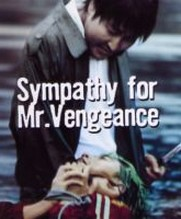 No Image for SYMPATHY FOR MR VENGEANCE