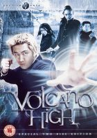 No Image for VOLCANO HIGH