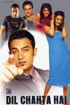 No Image for DIL CHAHTA HAI