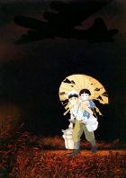No Image for GRAVE OF THE FIREFLIES