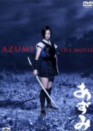 No Image for AZUMI