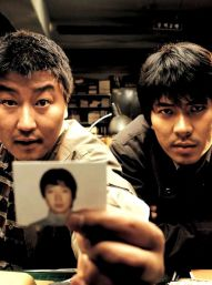 No Image for MEMORIES OF MURDER