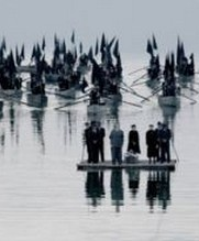No Image for TRILOGY: THE WEEPING MEADOW