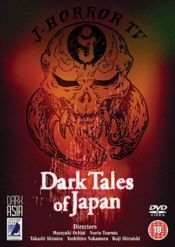 No Image for DARK TALES OF JAPAN