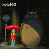 No Image for MY NEIGHBOUR TOTORO