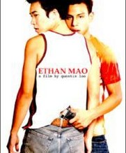 No Image for ETHAN MAO