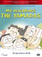 No Image for MY NEIGHBOURS THE YAMADAS
