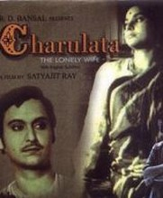 No Image for CHARULATA