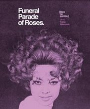 No Image for FUNERAL PARADE OF ROSES