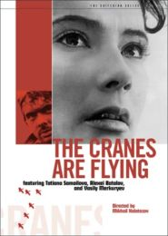 No Image for THE CRANES ARE FLYING