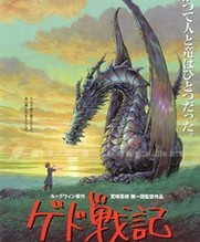 No Image for TALES FROM EARTHSEA