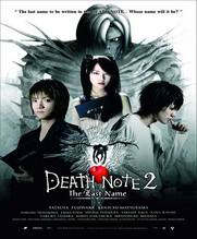 No Image for DEATH NOTE 2: THE LAST NAME