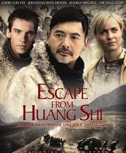No Image for ESCAPE FROM HUANG SHI
