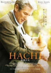 No Image for HATCHI: A DOGS TALE