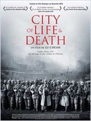 No Image for CITY OF LIFE AND DEATH