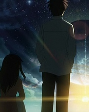 No Image for 5 CENTIMETERS PER SECOND