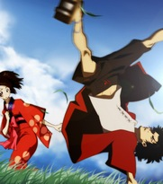 No Image for SAMURAI CHAMPLOO: DISC 1