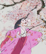 No Image for THE TALE OF PRINCESS KAGUYA