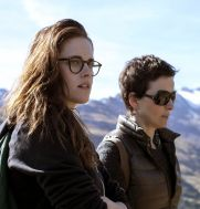 No Image for CLOUDS OF SILS MARIA