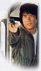 No Image for POLICE STORY