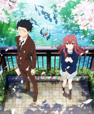 No Image for A SILENT VOICE