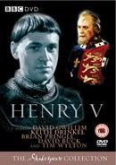 No Image for HENRY V (BBC)
