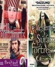 No Image for THE COLOUR OF POMEGRANATES / LEGEND OF THE SURAM FORTRESS