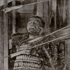 No Image for THRONE OF BLOOD (MACBETH)