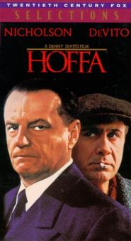 No Image for HOFFA