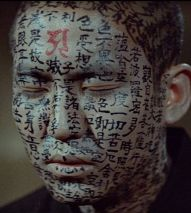 No Image for KWAIDAN