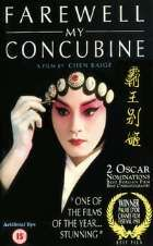 No Image for FAREWELL MY CONCUBINE