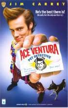 No Image for ACE VENTURA PET DETECTIVE