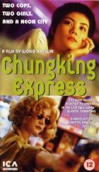 No Image for CHUNGKING EXPRESS