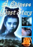 No Image for A CHINESE GHOST STORY