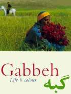 No Image for GABBEH