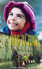 No Image for BAG OF RICE