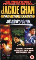 No Image for JACKIE CHAN - MY STUNTS