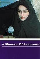 No Image for A MOMENT OF INNOCENCE (NOON VA GOLDOON)
